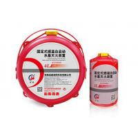 Buy cheap Temperature sensing self-starting fire extinguishing device from wholesalers