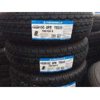 Wholesale Triangle Tyre 195R15C 8PR TR645 from china suppliers