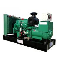 Wholesale Cummins Generator 50kW from china suppliers