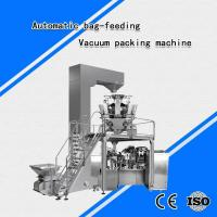 Buy cheap Automatic bag-feeding vacuum packing machine from wholesalers