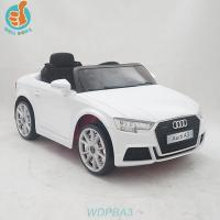 Buy cheap RIDE ON CAR PB1688 A3 from wholesalers