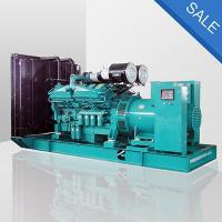 Buy cheap Power Range 1000KW-1500KW from wholesalers