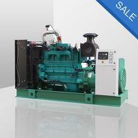 Wholesale Gas Genset from china suppliers