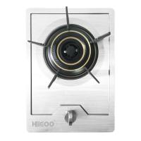 Buy cheap HL-DY-06 Gas stove from wholesalers