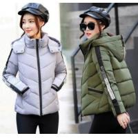 Buy cheap Cotton-padded jacket short style slim collared down padded jacket from wholesalers