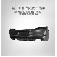 Wholesale Auto parts Customized car bumper from china suppliers