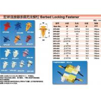 Wholesale Barbed Locking Fastener from china suppliers