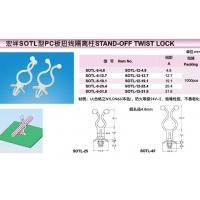 Wholesale STAND-OFF TWIST LOCK from china suppliers