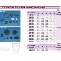Wholesale Grommet from china suppliers