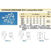 Wholesale LOcking Wirres Addle from china suppliers
