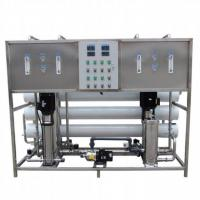 Buy cheap OEM Support Sea Water Filtration System from wholesalers