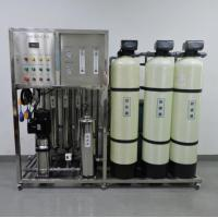Buy cheap 2 Tons Per Hours Hospitals Use Reverse Osmosis Water Purifier from wholesalers