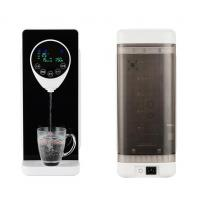 Buy cheap Instantaneous Hot Water Heater Water Dispenser from wholesalers