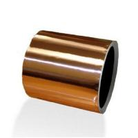 Wholesale Copper-clad Steel Jacket Bullet from china suppliers