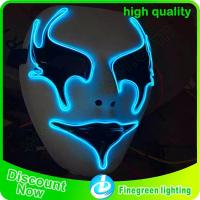Wholesale Lighting party Gift Product No.: fgmask009 from china suppliers