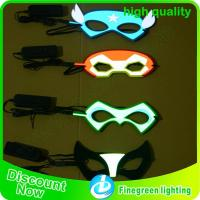 Wholesale Lighting party Gift Product No.: fgmask013 from china suppliers