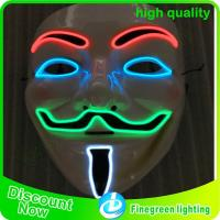 Wholesale Lighting party Gift Product No.: fgmask011 from china suppliers