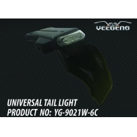 Buy cheap Scooter Replacement Lamp and Lens YG-9021W-6C from wholesalers