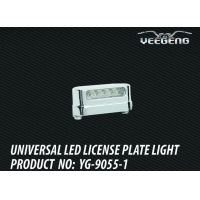 Buy cheap UNIVERSAL LICENSE PLATE LIGHT YG-9055-1,License light from wholesalers