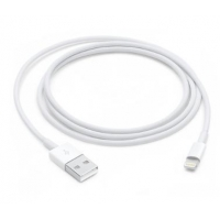 Buy cheap Apple Original Authentic Data Cable from wholesalers
