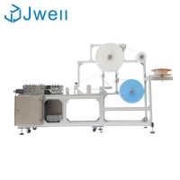 Buy cheap Surgical face mask making machine from wholesalers