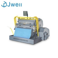 Buy cheap ML series manual die cutting and creasing machine from wholesalers