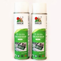 Buy cheap degreaser solutions Enviro Solutions Heavy Duty Degreaser Concentrate from wholesalers