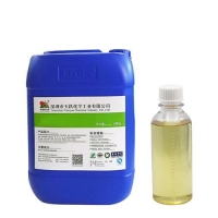 Buy cheap degreaser solutions rosin solder paste and flux degreaser from wholesalers