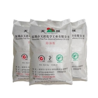 Buy cheap Degreaser Alloy electric lifting oil powder special for gold and silver from wholesalers