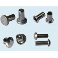 Buy cheap Fastener blind rivets from wholesalers