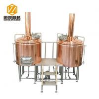 Brewing Equipment Copper Material Small Beer Equipment