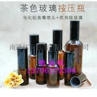 Wholesale Essential oil bottleRelease time:2017-12-28 13:36:50View:5 from china suppliers