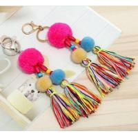 Buy cheap Pom pom tassel for bags garments decoration from wholesalers