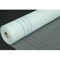 Buy cheap fiber glass cloth from wholesalers