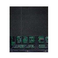 Buy cheap Outdoor led display series from wholesalers