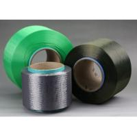 Buy cheap Colored Nylon Fiber from wholesalers