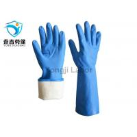 Buy cheap Chemical-resistant Gloves from wholesalers