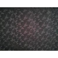 Buy cheap Big jacquard products Fancy blended fabrics from wholesalers