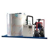 Buy cheap LARGE ICE MACHINE from wholesalers