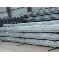 Wholesale Greenhouse steel pipe from china suppliers