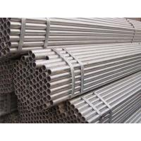 Quality Welded pipe for sale