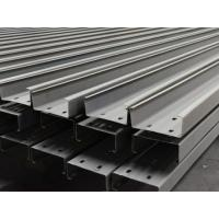 Buy cheap Section steel from wholesalers