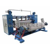 Buy cheap YM04D automatic slitting machine from wholesalers
