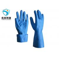 Buy cheap Food Processing Gloves from wholesalers