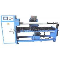 Buy cheap YM21A computer automatic hydraulic pressure bar cutting machine from wholesalers