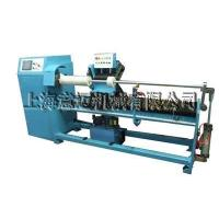 Buy cheap YM21 bundling machine from wholesalers