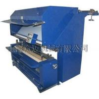Buy cheap YM32 cloth rolling machine from wholesalers