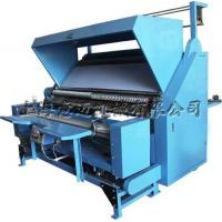 Buy cheap YM25 cloth inspecting machine from wholesalers