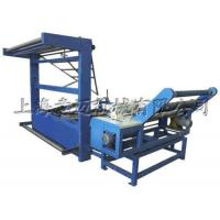 Buy cheap YM24 ultrasonic automatic folding machine from wholesalers