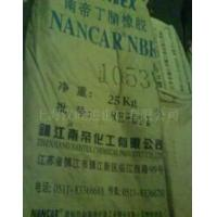 Buy cheap NANCAR 1053 from wholesalers